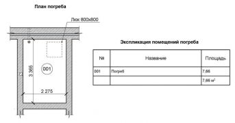 dvuhjetazhnyjdom-222-4